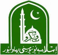 Islamia Uiversity
